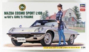 Hasegawa SP368 Mazda Cosmo Sport w/ Girls Figure 1/24