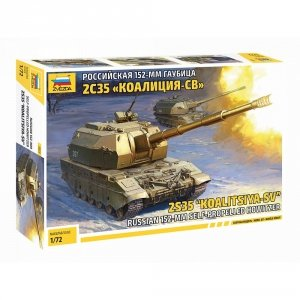 "Zvezda 5055 2S35 ""Koalitsiya"" Russian self propelled howitzer 1/72"