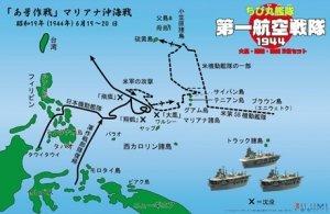 Fujimi 422176 Chibimaru Ship First Carrier Division Navalised 1944