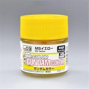 Gunze Sangyo UG-03 MS Yellow 10 ml (Semi-Gloss)