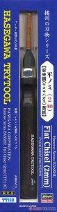 Hasegawa TT110 Cutlery of Banshu Flat Chisel (2mm)