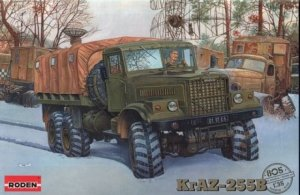 Roden 805 KrAZ-255B
