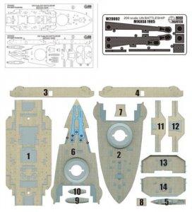 Wood Hunter W20002 IJN MIKASA wooden deck (for TRUMPETER 620004) 1/200