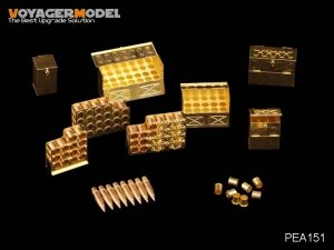Voyager Model PEA151 WWII German Pz.Sfl.Ivb 10.5cm le.FH.18/1 Ammunition Stowage (For DRAGON 6475) 1/35