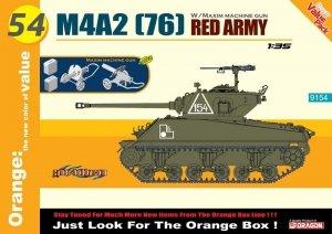 Cyber Hobby 9154 M4A2 (76) Red Army + Maxim Machine Gun 1/35