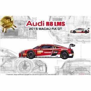 NuNu PN24024 Audi R8 LMS 2015 Macau FIA GT Car 1/24