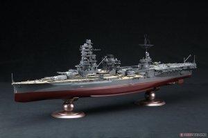 Fujimi 600598 Operation Sho-1 Fourth Carrier Division Set (Aircraft Battleship Ise & Hyuga) 1/350