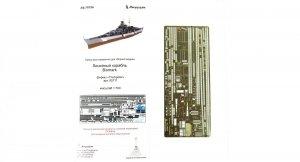 Microdesign MD 700206 Battleship Bismark detail set Trumpeter 1/700