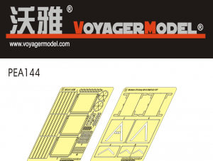 Voyager Model PEA144 Modern US Army M1A1&M1A2 CIP 1/35
