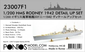 Pontos 23007F1 HMS RODNEY 1942 Detail Up Set 1/200