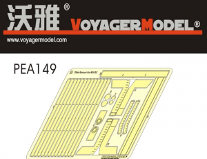 Voyager Model PEA149 Modern US Army M1A2 TUSK Slat Armour (For DRAGON 3536) 1/35