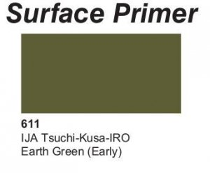 Vallejo 74611 Surface Earth Green 200 ml