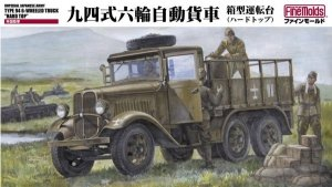 Fine Molds FM30 Imperial Japanese Army Type 94 6-wheeled truck Hard Top 1/35