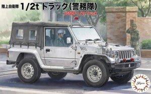 Fujimi 723044 JGSDF 1/2t Light Truck for Military Police Unit 1/72