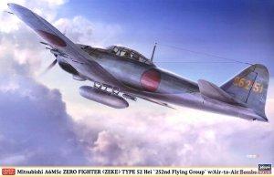 Hasegawa 08257 Mitsubishi A6M5c Zero Fighter 1/32