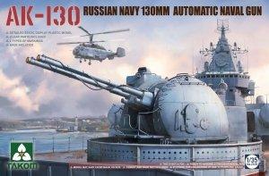 Takom 2129 Russian AK-130 Automatic Naval Gun Turret 1/35