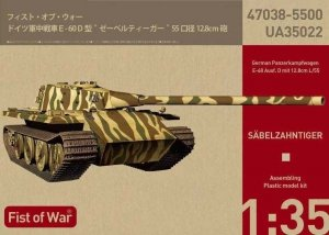 Modelcollect UA35022 Fist of War German E60 ausf.D 12.8cm tank 1/35
