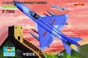 Trumpeter 01327 THE PLAAF F-7MG 1/144