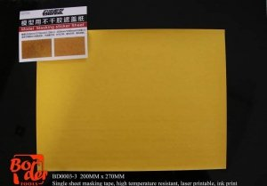 Border Model BD0003-3 Model masking sticker sheet (200mm x 270mm, 4 pcs)