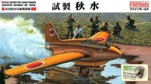 Fine Molds FB19 Mitsubishi J8M1 Shusui 1/48