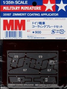 Tamiya 35187 Zimmerit Coating Applicator (1:35)