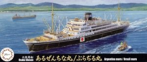 Fujimi 432991 Osaka Shosen Argentina maru / Brasil maru 1/700