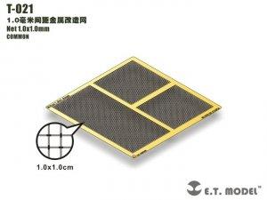 E.T. Model T-021 Net 1.0x1.0mm ( siatka )