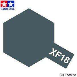 Tamiya XF18 Medium Blue (81718) Acrylic paint 10ml