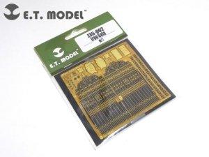 E.T. Model J35-002 Iron Gate