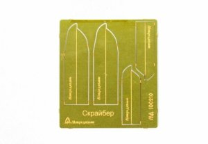 Microdesign MD 100210 Scriber