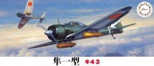 Fujimi 723082 Ki-43-I Hayabusa 1/72