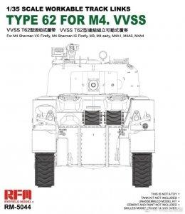 Rye Field Model 5044 Type 62 Tracks for M4 VVSS Workable Track Links 1/35