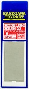 Hasegawa PA22 Modeling Mesh Squere- Medium