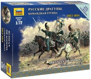 Zvezda 6817 Russian dragoons Command group 1/72
