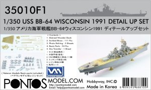 Pontos 35010F1 USS BB-64 Wisconsin 1991 Detail Up Set (1:350)