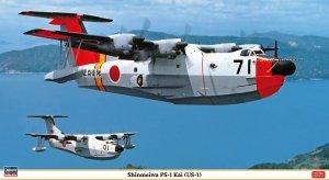 Hasegawa 02371 Shinmeiwa PS-1 Kai (US-1) 1/72