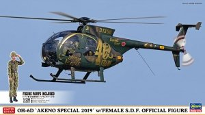 Hasegawa 07488 OH-6D `Akeno Special 2019` w/Female S.D.F Official Figure 1/48