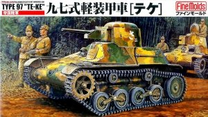 Fine Molds FM10 Imperial Japanese Army Type 97 Te-Ke Type 97 Light Armored Car 1/35