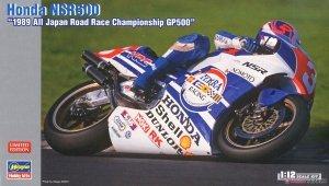 Hasegawa 21717 Honda NSR500 1989 All Japan GP500 1/12