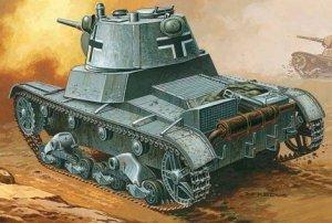 Mirage Hobby 72619 C740 (r) German Tank (1:72)