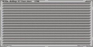 Eduard 99026 Railings 45´ 2 bars short 1/700