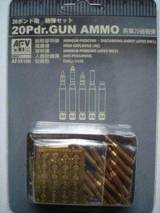 AFV Club 35158 20 PDR. GUN AMMO 1/35