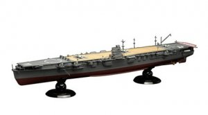 Fujimi 600536 IJN Aircraft Carrier Hiryu (Outbreak of War/Battle of Midway/ with Carrier-Based Plane 43 Pieces) 1/350