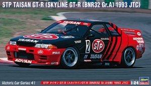 Hasegawa HC41 STP Taisan GT-R Skyline GT-R 1993 JTC 1/24