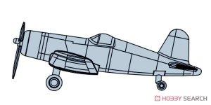 Trumpeter 06405 F4U-4 Corsair 1/350