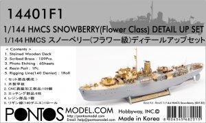 Pontos 14401F1 HMCS Snowberry Flower Class Corvette Detail Up Set (for Revell 05132) 1/144