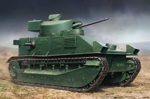 Hobby Boss 83881 Vickers Medium Tank MK II** (1:35)