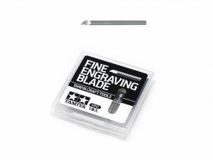 Tamiya 74162 Fine Engraving Blade 0.25mm (rylec)
