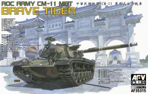 AFV Club 35315 ROC ARMY CM-11 Brave Tiger 1/35