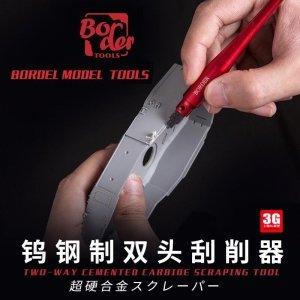 Border Model BD0054 Tungsten Profile Scraper Red